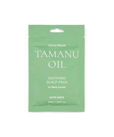 Успокаивающая маска для кожи головы RATED GREEN Tamanu Soothing Scalp
